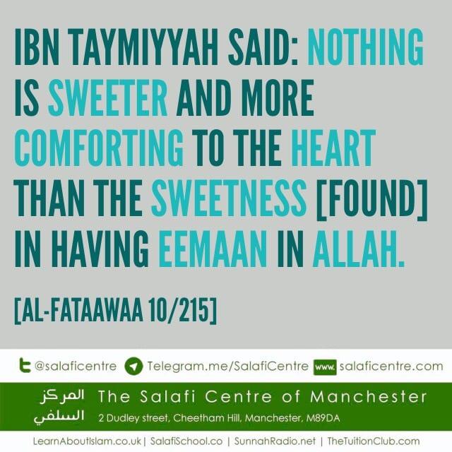 The Sweetness Of Having Eeman In Allah