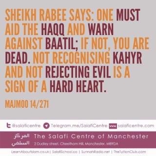 Warn Against Baatil