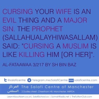 Prohibition of Cursing One's Wife – Shaykh Bin Baaz