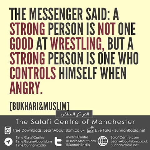 Hadith: Who is The Strong One?