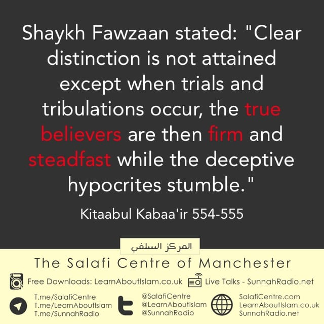 Trials Distinguish The Truthful Ones From The Liars- By Shaikh Fawzaan