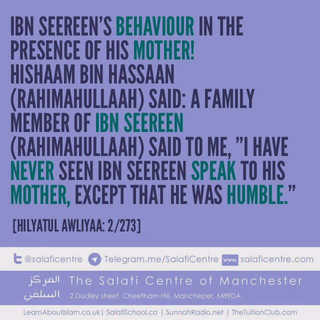 Ibn Seereen's Behaviour In The Presence of His Mother!