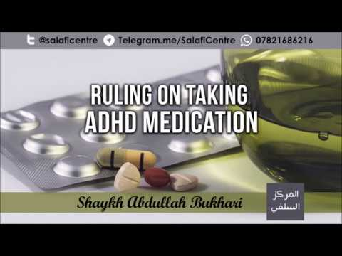 NEW VIDEO! 🎥 Ruling on Taking ADHD Medication – Shaykh Abdullah Bukhari