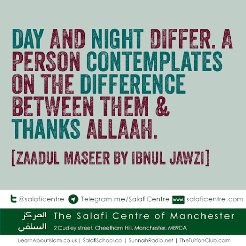 Day And Night Differ – Ibul Jawzi