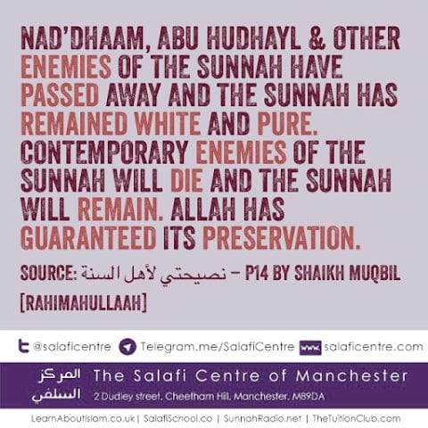 The Preservation of The Sunnah