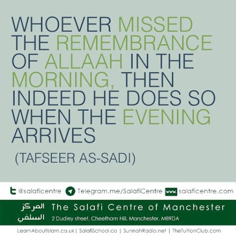 Remembrance of Allah In The Morning and The Evening