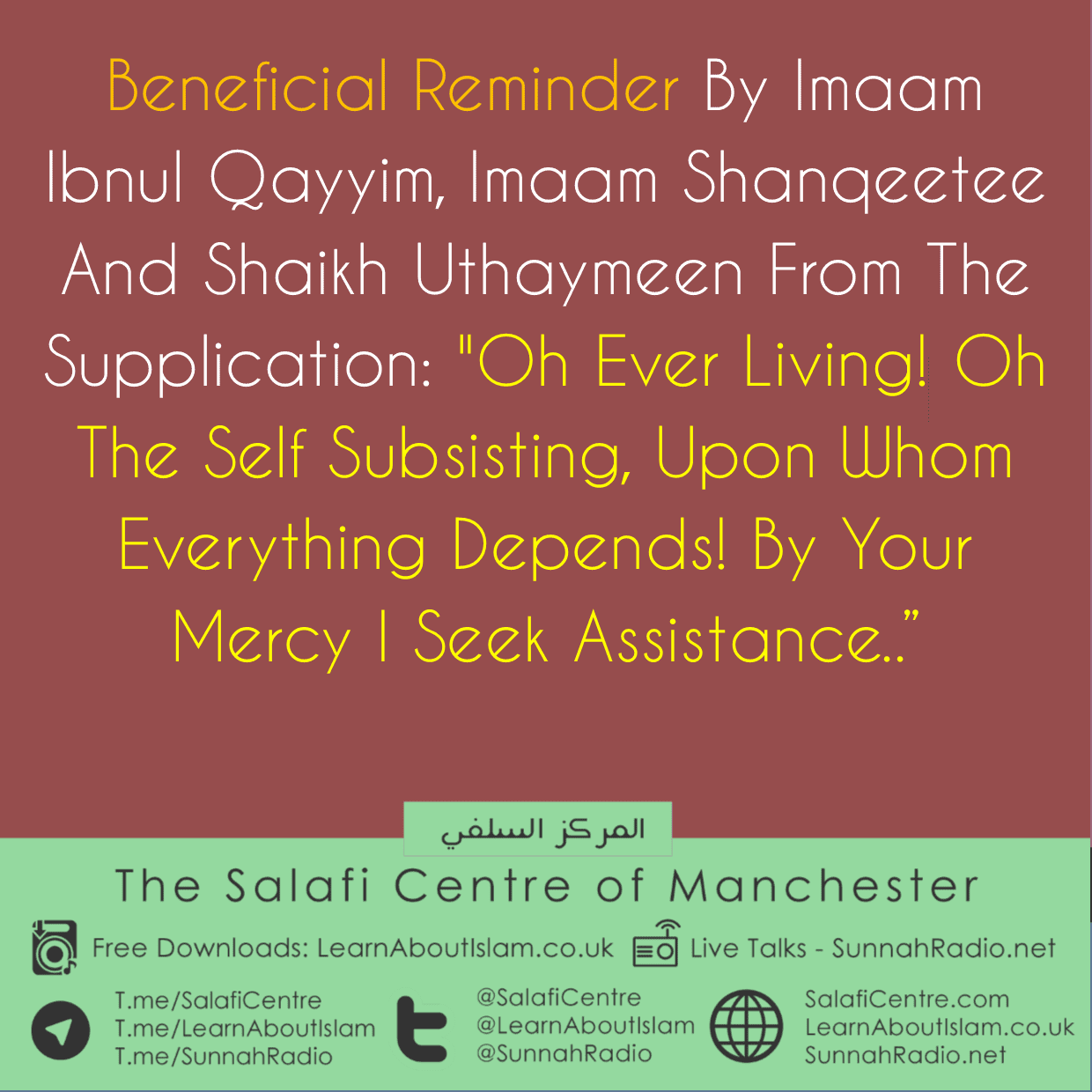 Beneficial Reminders from a Supplication of the Morning: [Oh Ever Living! Oh The Self Subsisting, Upon Whom Everything Depends! By Your Mercy I Seek Assistance