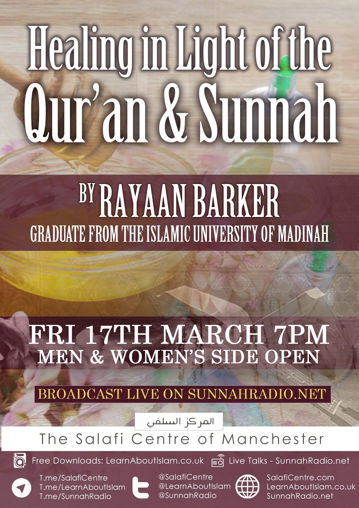 🔈Healing in Light of the Qur'an & Sunnah – Rayaan Barker❕
