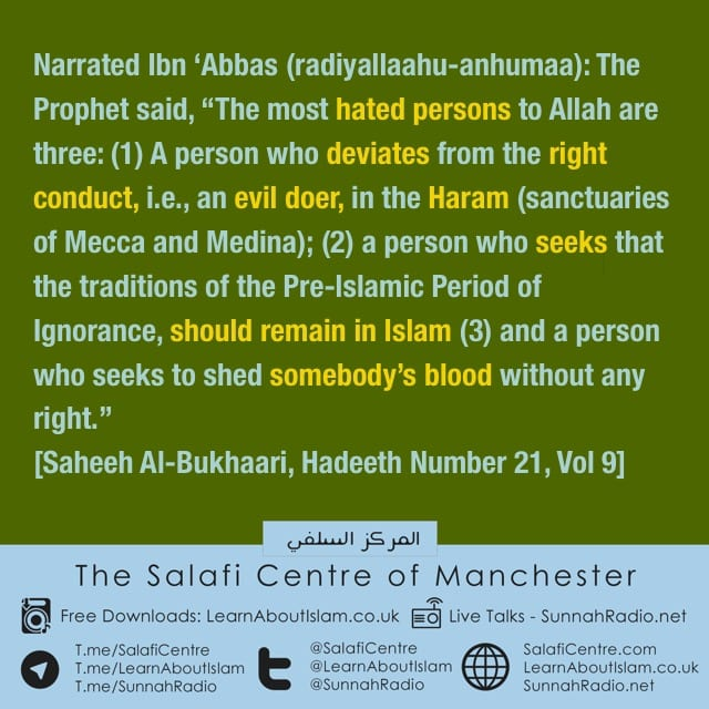 The Three Most Hated Persons to Allah – Hadeeth