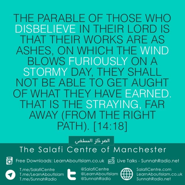 Deeds Carried Out for Other than the Sake of Allaah are a Cause of Destruction – Ibn al-Qayim