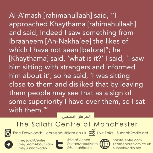 Having Humility and Avoiding Snobbery – Story from Al-A'mash