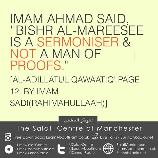 Virtue of A Man of Hadeeth Over A Sermoniser