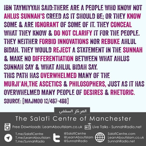 They Make No Differentiation Between What Ahlus Sunnah Say and What Ahlul Bidah Say- Ibn Taymiyyah