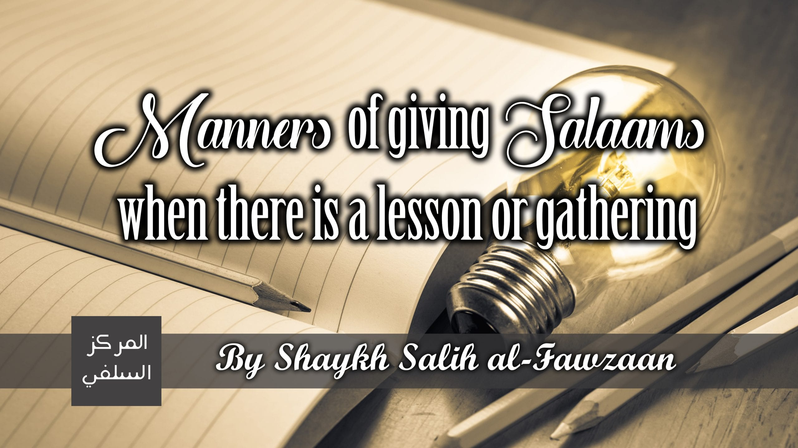 Manners of Giving Salaams When There is a Lesson or Gathering – Shaykh Salih al-Fawzaan