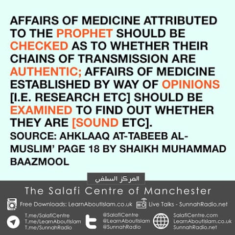 Checking The Sources of Information Concerning The Muslim Doctor – Shaikh Muhammed Baazmool