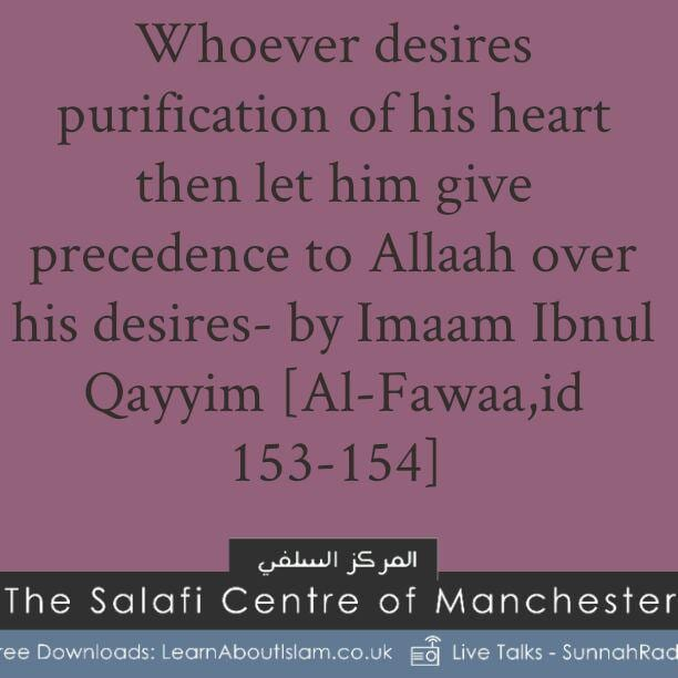Purification of Heart Can Only Be Achieved Through Obedience to Allaah – by Ibnul Qayyim