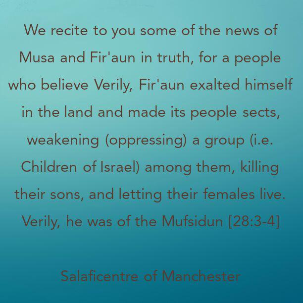 Allaah [The Most High] Said That Fir'awn Was From The Mufsidoon