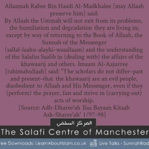 Da'wah – Calling To Islam » The Salafi Centre of Manchester