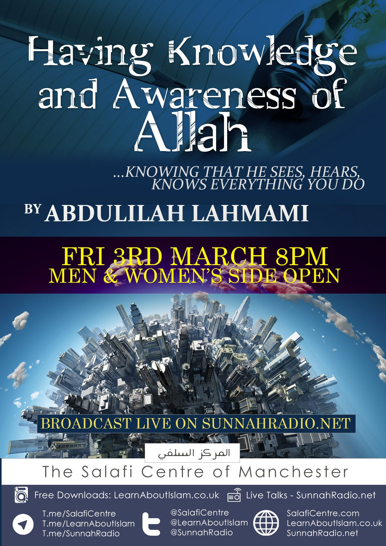 Having Knowledge and Awareness of Allah by  Ustadh Abdulilah
