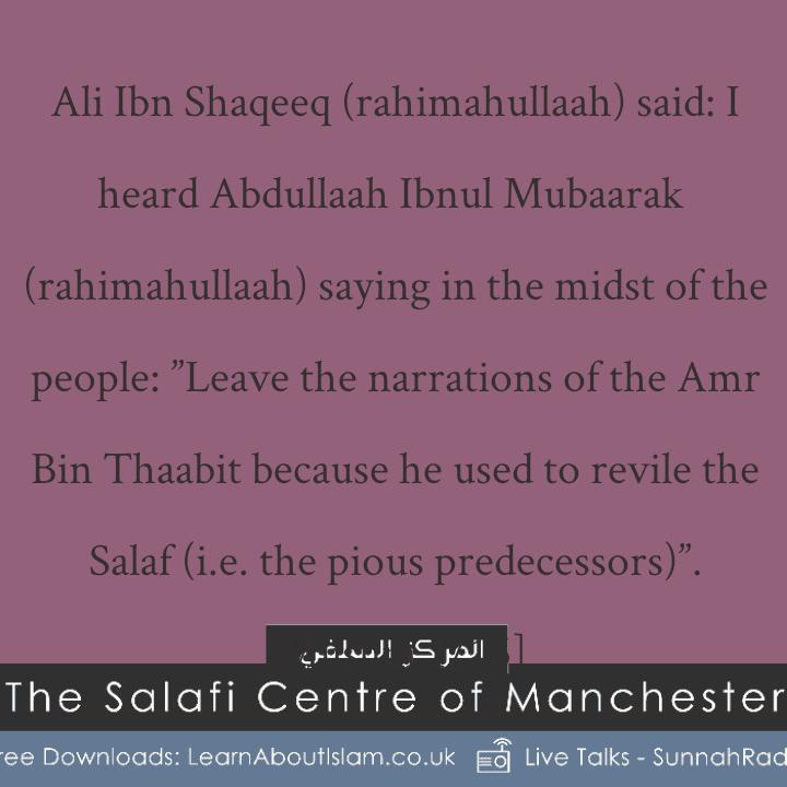 If Ibnul Mubaarak [rahimahullaah] Was to Appear Amongst Us…. by Shaikh Jamaal Bin Fareehaan Al-Haarithi