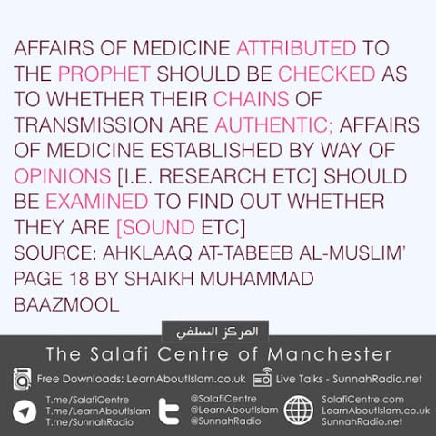 Advice To The Muslim Doctor – Shaikh Muhammad Bazmool