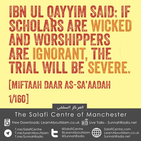 The Trial Will Be Severe- Ibnul Qayyim