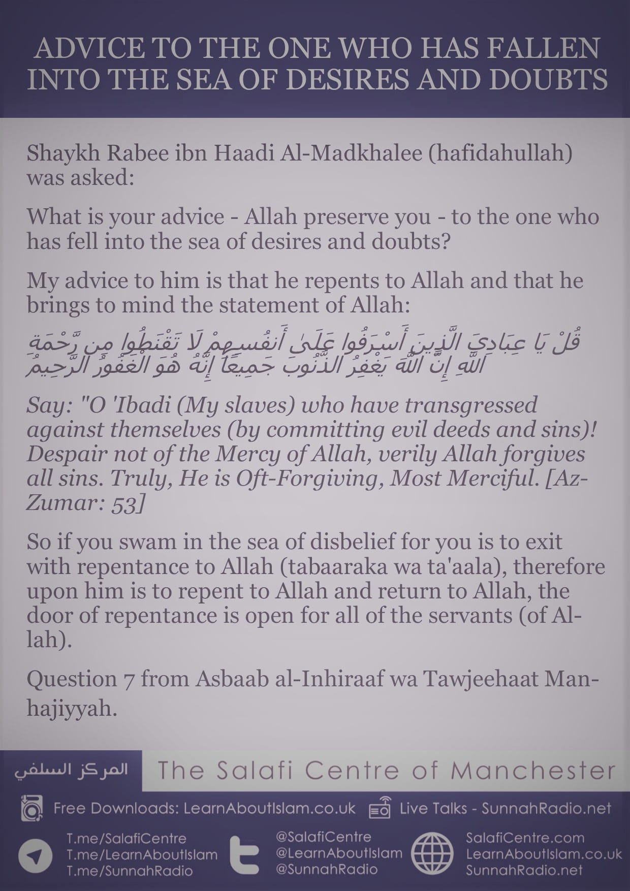 The One Who Has Fallen Into Doubts And Desires – Shaykh Rabee ibn Haadi Al-Madkhalee