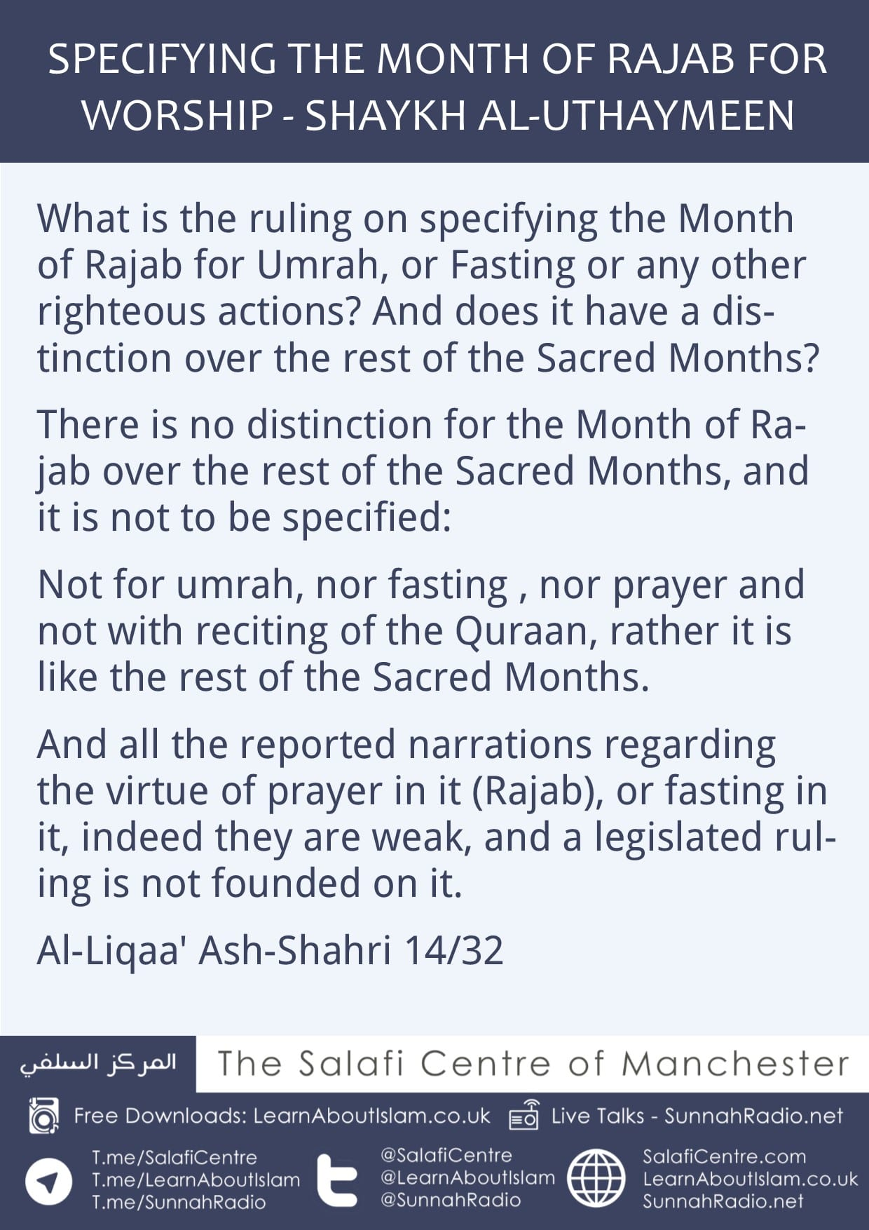 Specifying the Month of Rajab for Worship – Shaykh Al-Uthaymeen