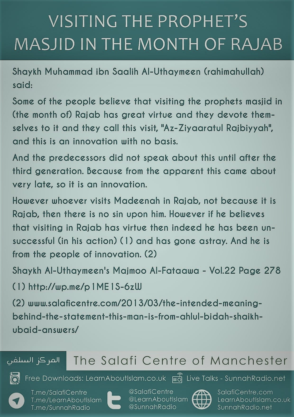 Ruling on Visiting The Prophet's Masjid in the Month of Rajab – Shaykh Al-Uthaymeen