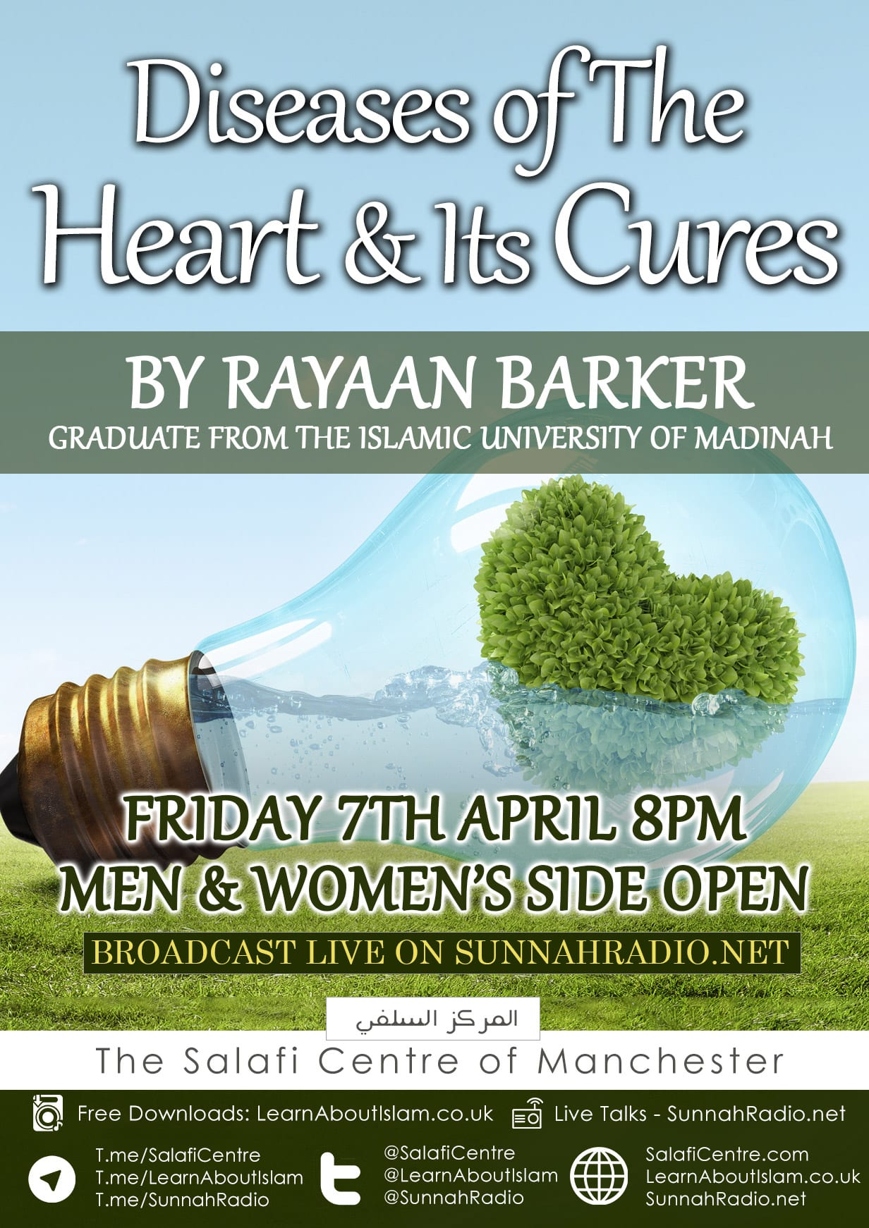 Diseases of The Heart & Its Cures by Rayaan Barker – This Friday at 8pm
