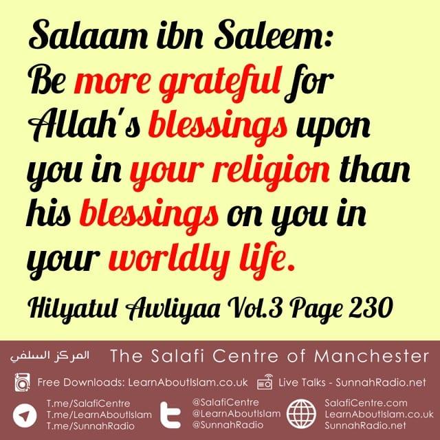 Blessings in Deen or Dunya – Al-Imam Salaam ibn Saleem
