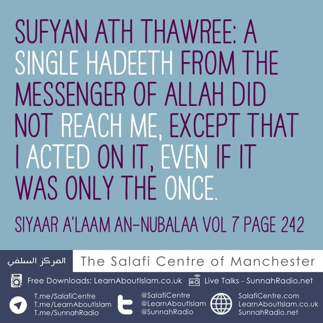 Acting on Knowledge – Sufyan Ath-Thawree