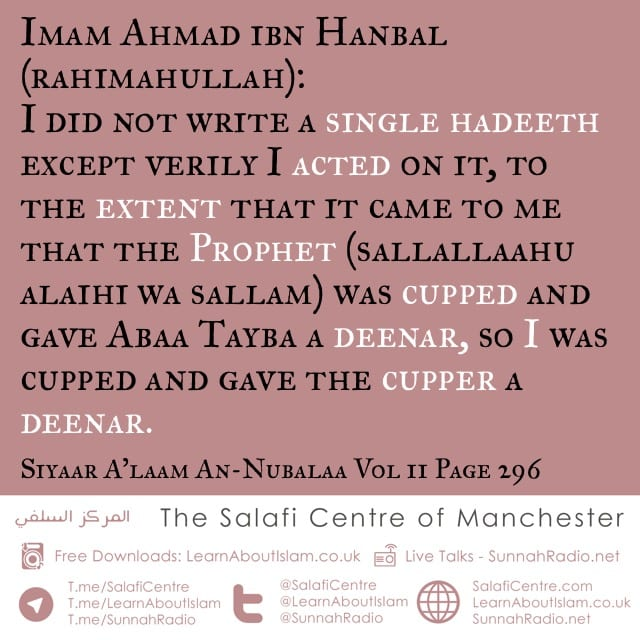 Acting on Knowledge – Imam Ahmad ibn Hanbal