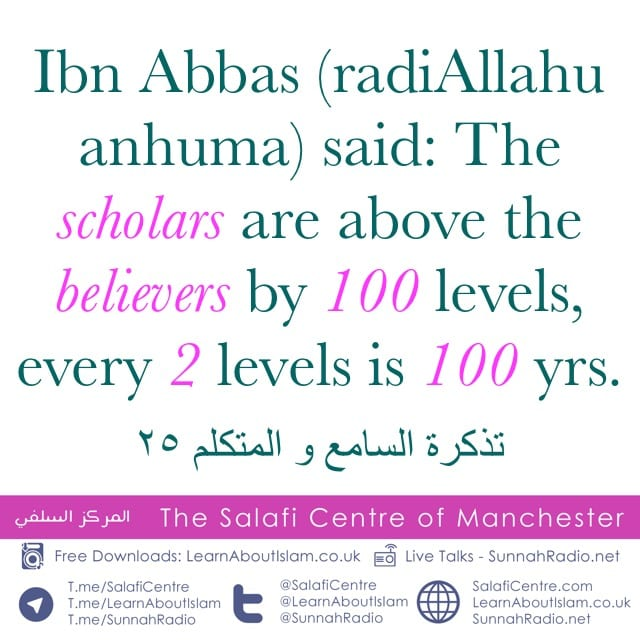 Scholars and Believers – Ibn Abbas (radia Allahu anhuma)