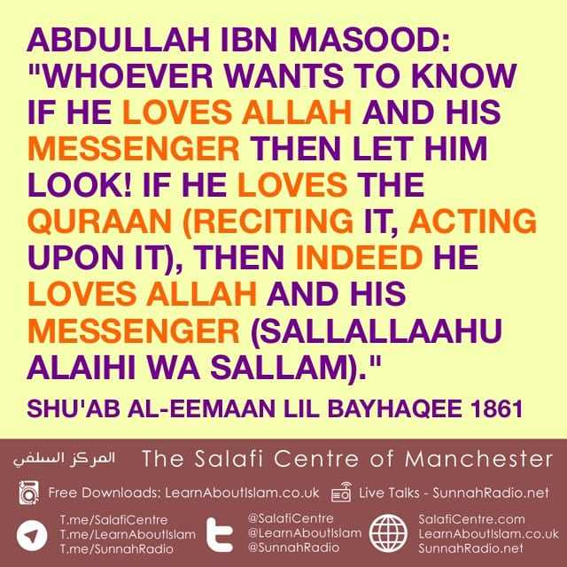 Do you Love Allah and His Messenger (sallallaahu alaihi wa sallam) – Ibn Masood