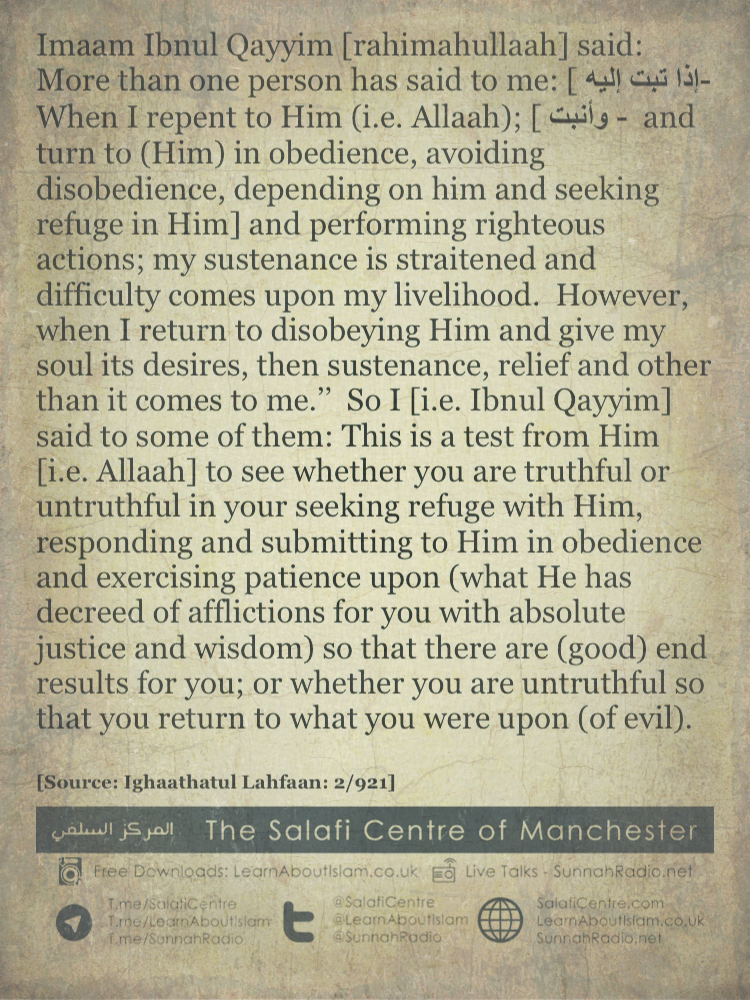 A Test To See If You Are Truthful in Repentance – Ibn Al Qayim