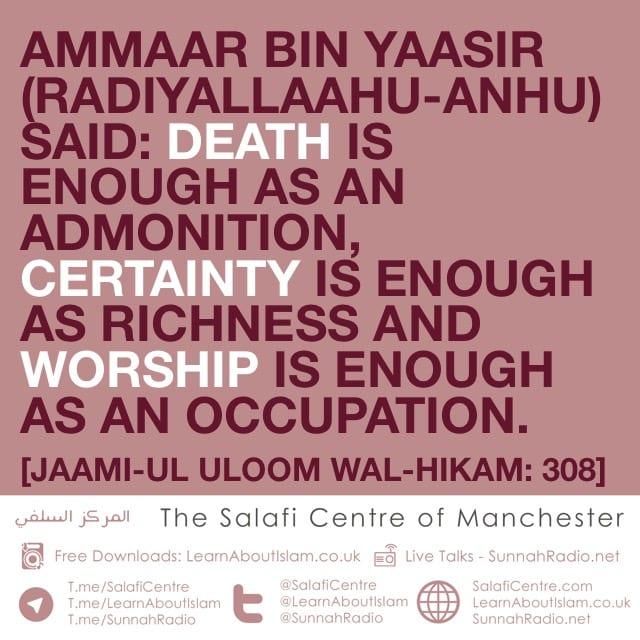 Death is enough as an Admonition – Ammaar Bin Yaasir