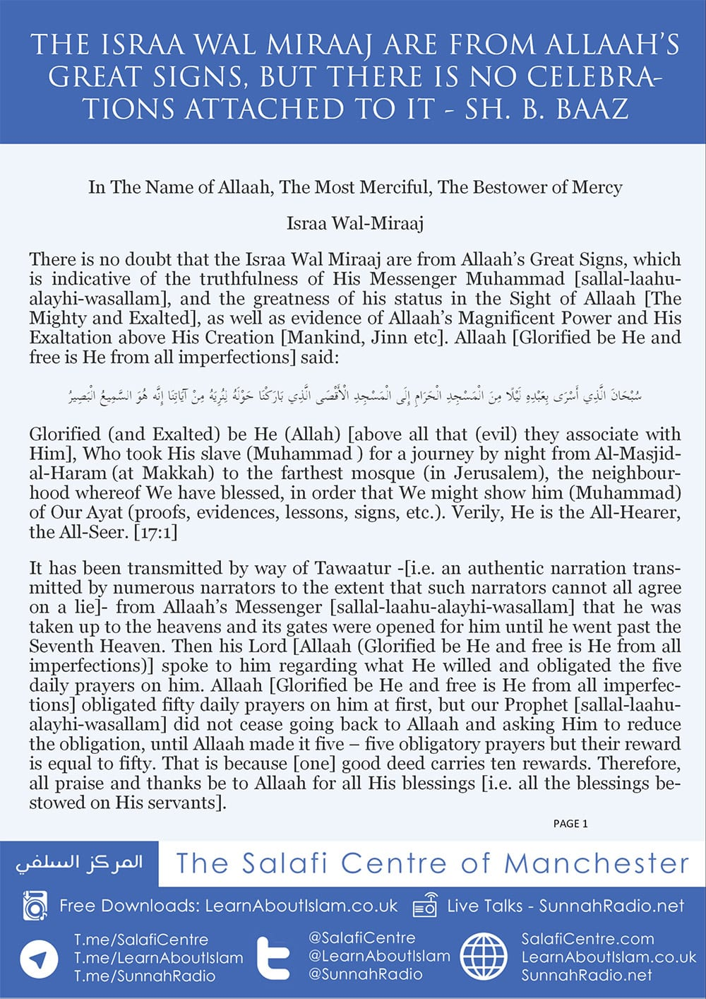The Israa Wal Miraaj is from Allaah's Great Signs, But There Is No Celebration Attached to It – Sh. B. Baaz