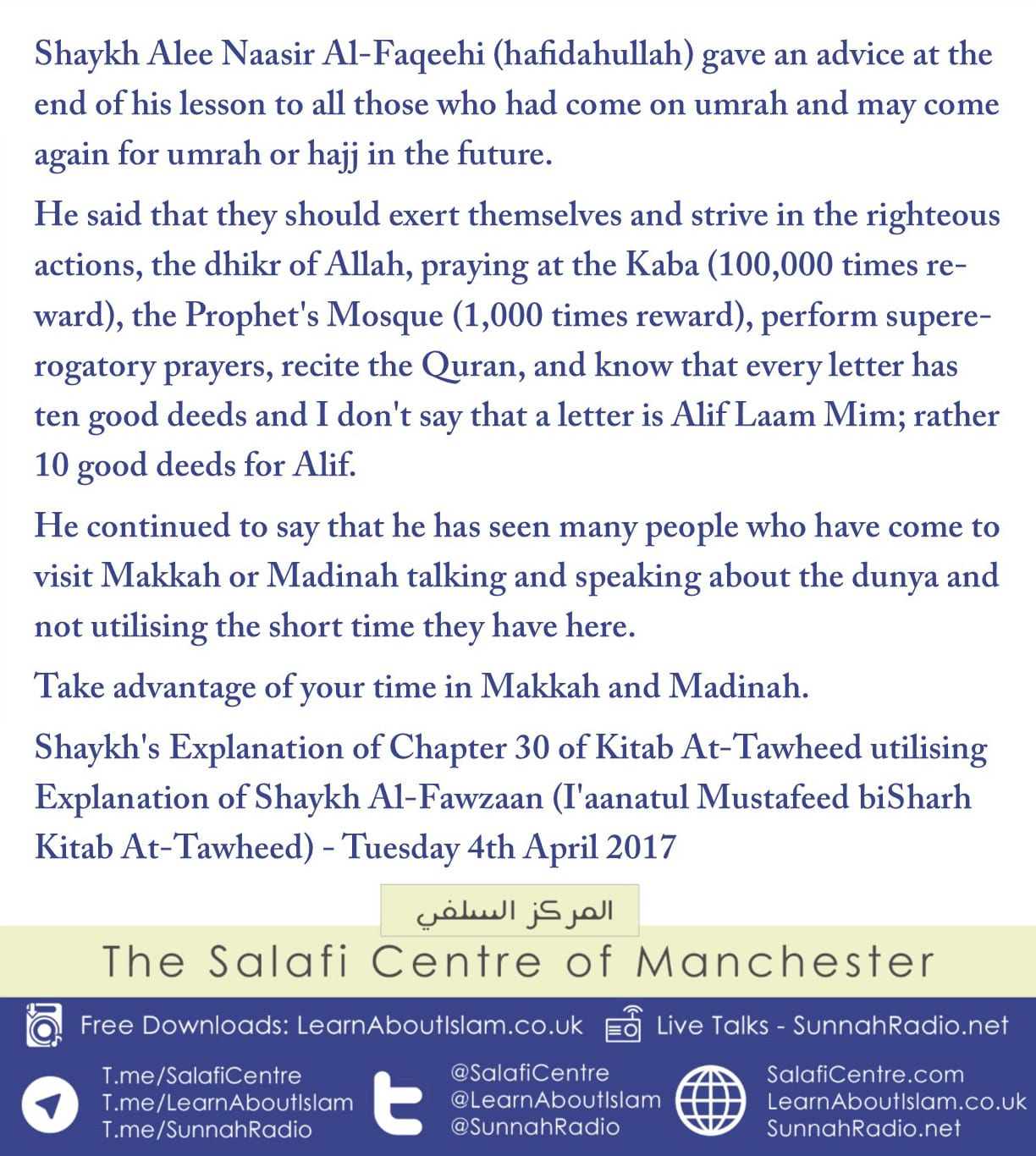 Advice For Those Who Come on Umrah – Shaykh Alee Naasir Al-Faqeehi (hafidahullah)