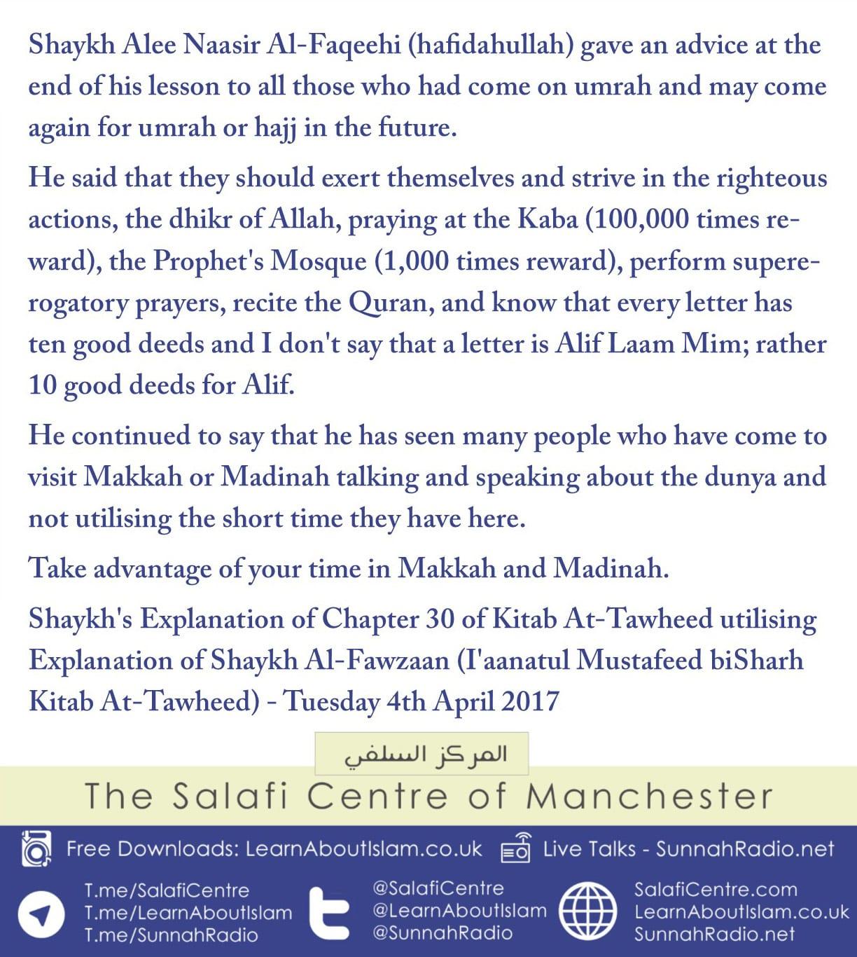Shaykh-Alee-Nasir advice