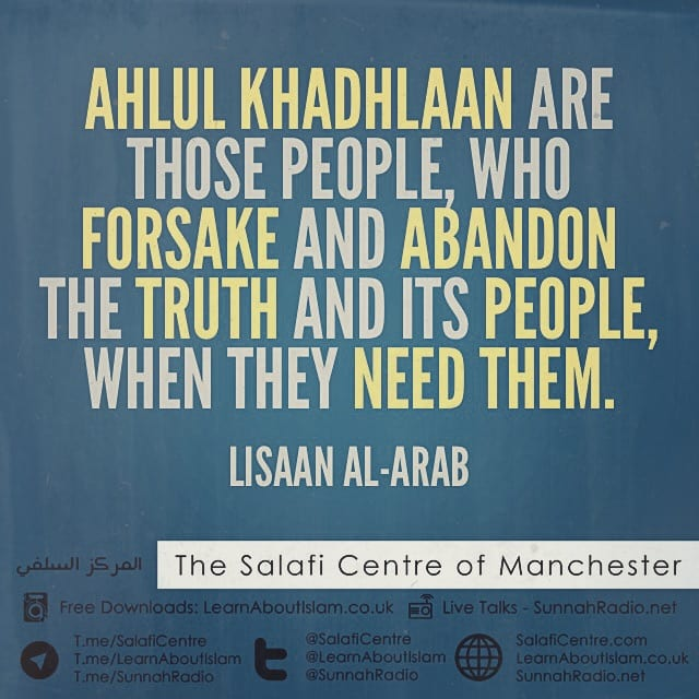 Those Who Forsake Ahlus Sunnah in Times of Trial, Hardship and Need–[Ahlul-Khadhlaan]