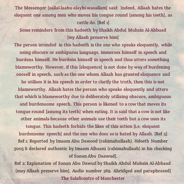 Danger of Utilising Eloquent Speech to Misguide The Slaves of Allaah