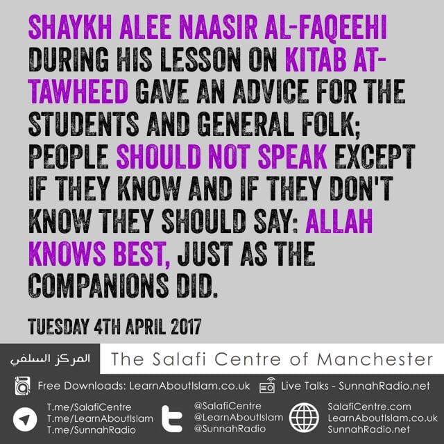 Say Allah Knows Best – Shaykh Alee Naasir Al-Faqeehi (Hafidahullah)