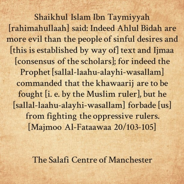Ahlul Bidah -[Khawaarij (Terrorist Devils) and Other People of Bidah]- Are Worse Than The People of Sinful Desires!