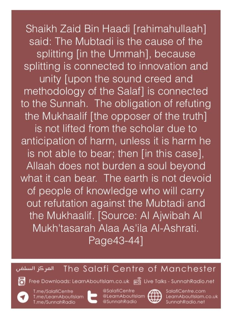 Salaficentre-By the Grace of Allaah-Not Guilty of Causing Disunity, For They Do Not Defend a Single Figurehead of Bidah In the Dunyah! But MCR Hizbies Find Lame Excuses For Takfeeri Figureheads, Such as Sayyid Qutb and Al-Maghraawi
