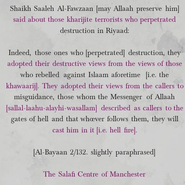 Terrorists- Savages- Adopt Their Views From The Khawaarij and Callers To The Gates of Hell- [By Shaikh Fawzaan]