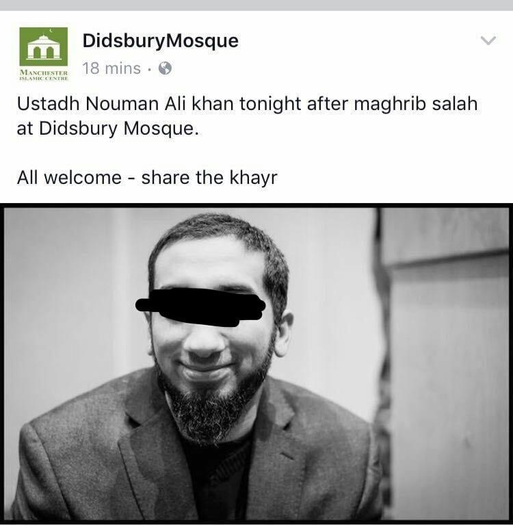 Why Did Didsbury Mosque Admin Invite Nouman Ali Khan The Jaahil Revolutionary?!