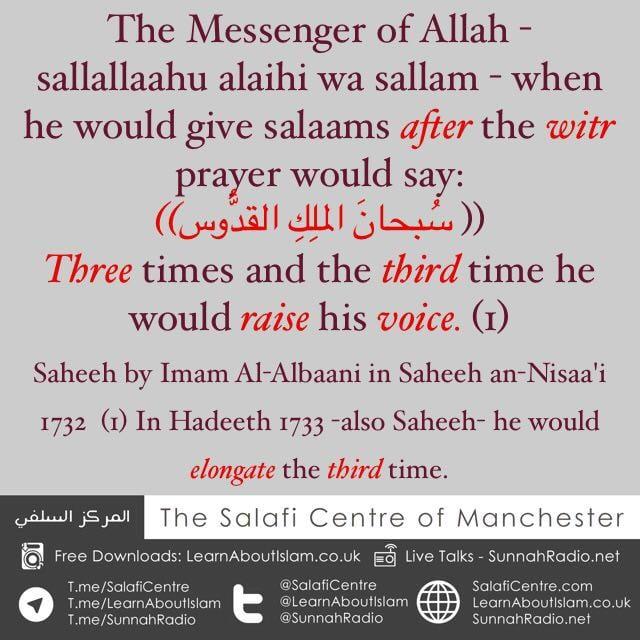 A Sunnah After The Witr Prayer