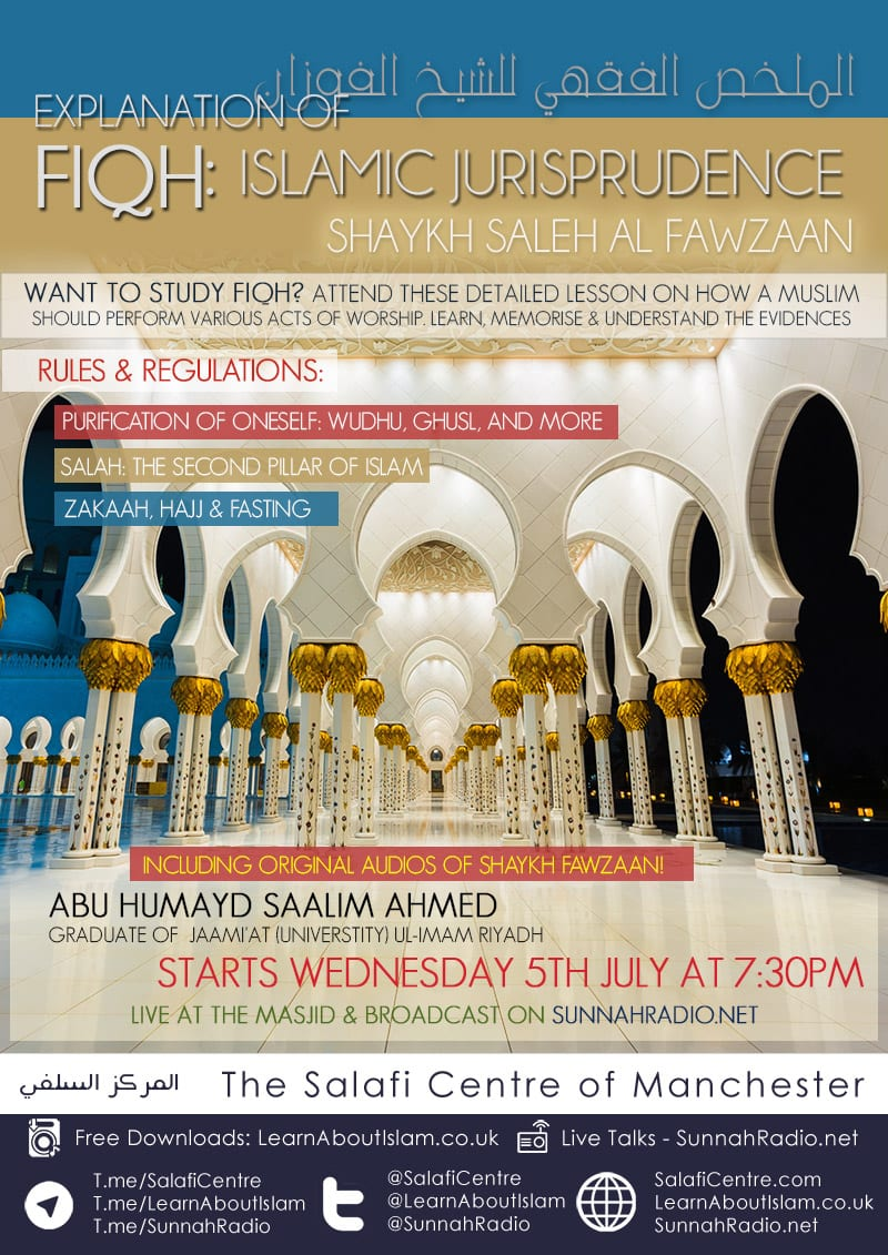 Wednesday Lesson: Explanation of Fiqh (Islamic Jurisprudence) of Shaykh Fawzaan – Abu Humayd Saalim
