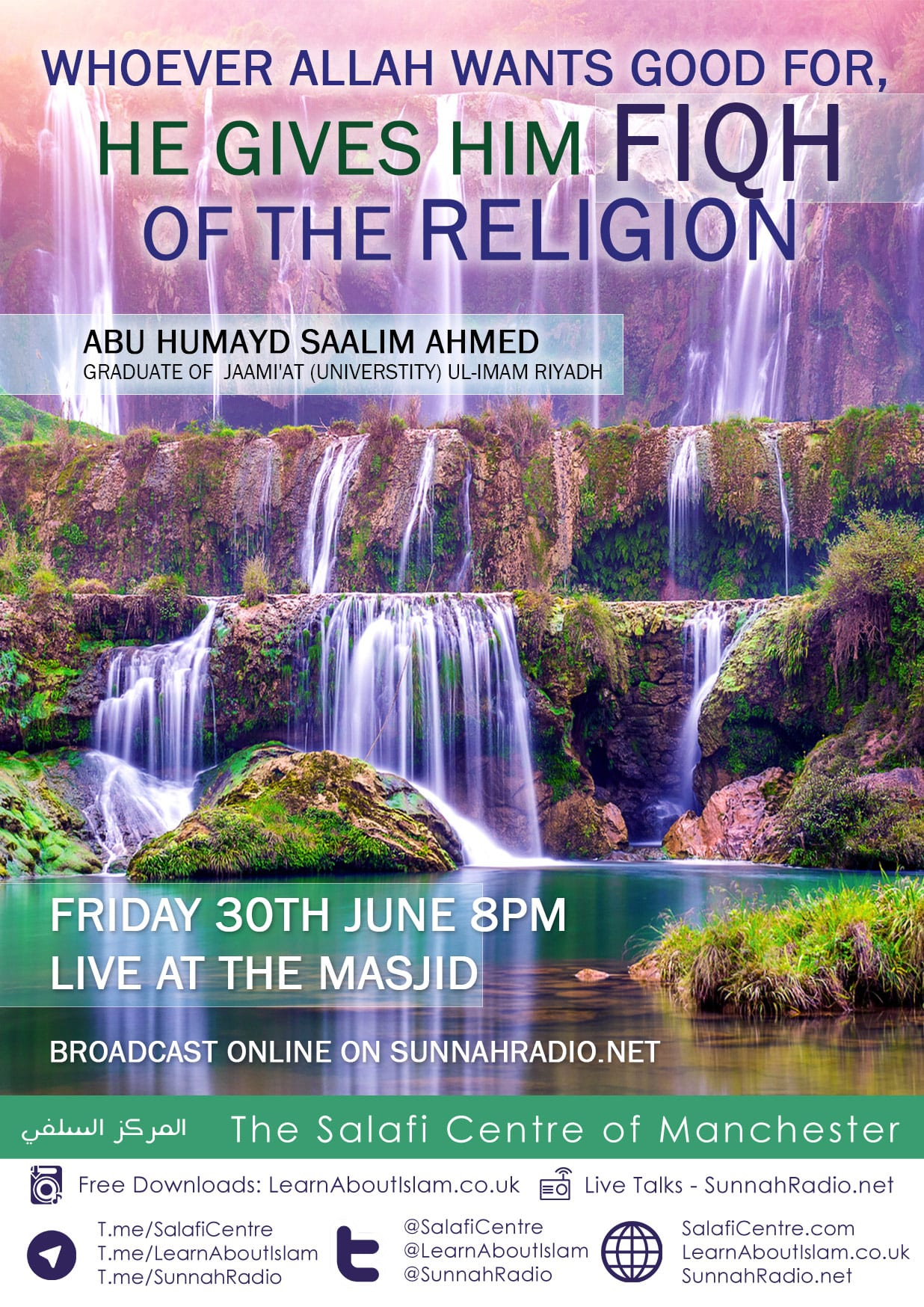 Live Lecture: Whoever Allah Wants Good For He Gives Him Fiqh of The Religion